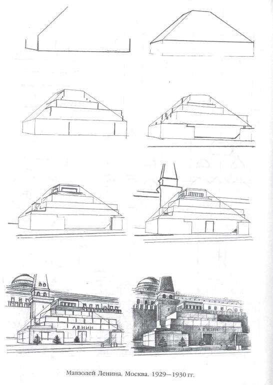 建筑手绘图片简单图片_建筑手绘图片