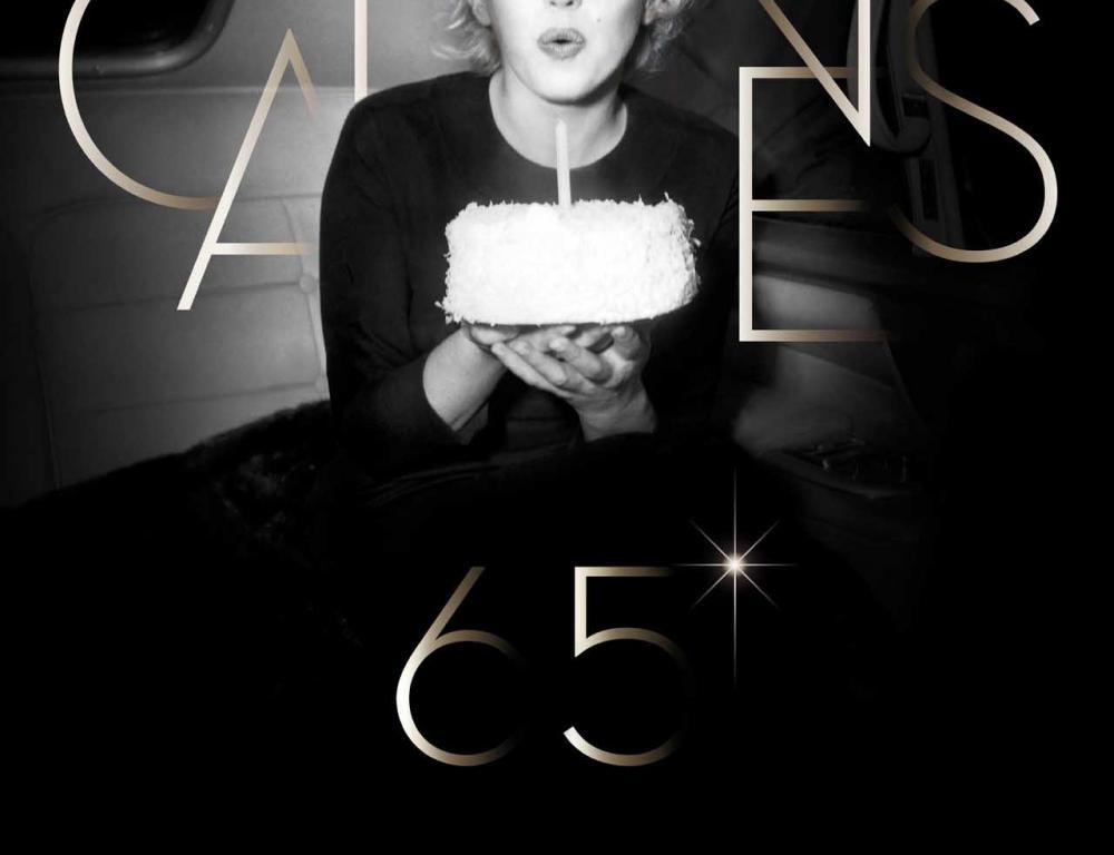 电影海报|第65届戛纳电影节颁奖典礼