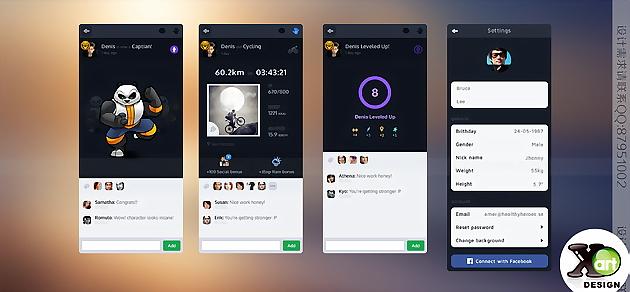 手机app界面ui设计