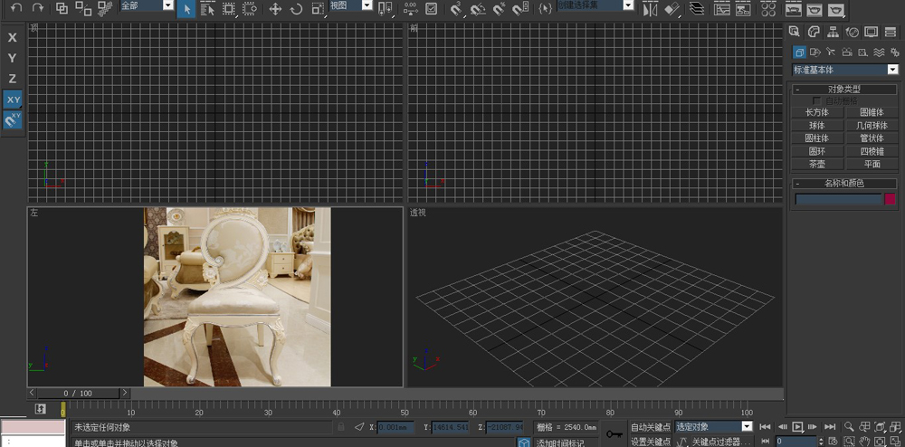 三维技术教程:欧式椅子建模过程详解析