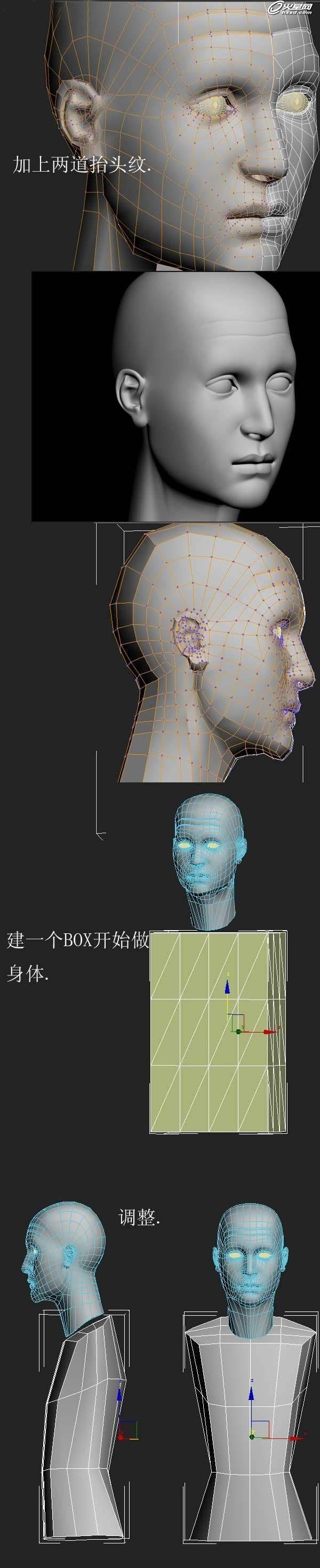 3D角色要想制作的更具说服力,人物面部和身体的结构至关重要,只有基础打得好才能把后期的细节刻画的更深入,下面是3ds Max制作的美女角色建模的一些方法,供大家学习参考。
