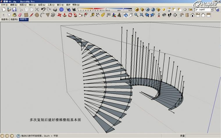 sketchup教程楼梯v教程圆弧图文人渣scum操作说明图片