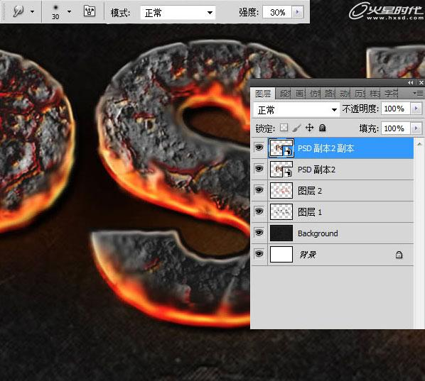 ps教程:打造一个岩浆特效字体_cg教程_朱峰社区3d教程